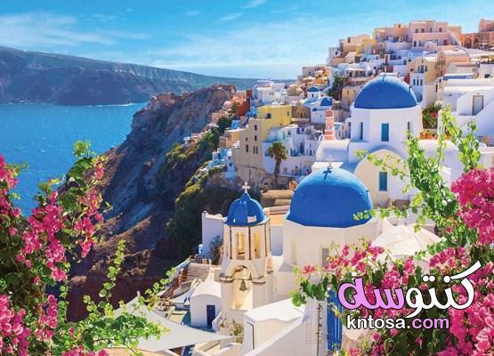 أفضل وجهة سياحية لهذا العام 2021