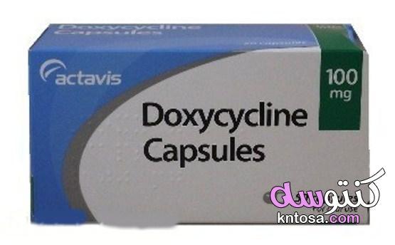 سعر دواء دوكسيسايكلين لعلاج التهاب العظام